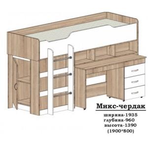 Ліжко Мікс-горище (1,9 * 0,8)