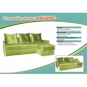 Лаціо кутовий диван