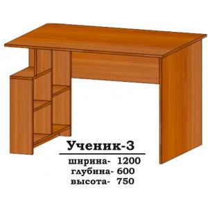 Стіл письмовий Учень-3