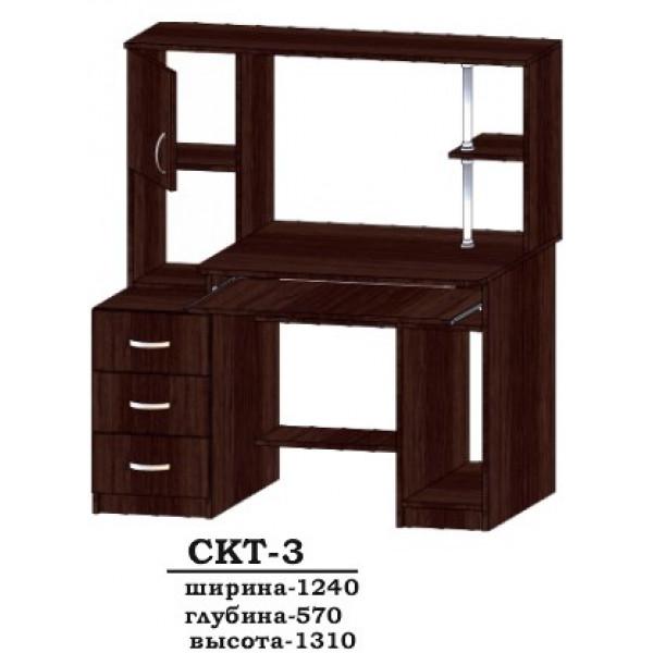 Стіл комп'ютерний СКТ-3