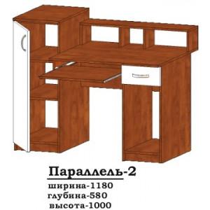 Стіл комп'ютерний Паралель-2