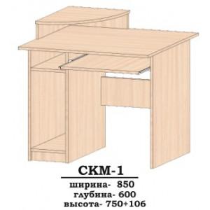 Стіл комп'ютерний СКМ-1