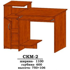Стіл комп'ютерний СКМ-2