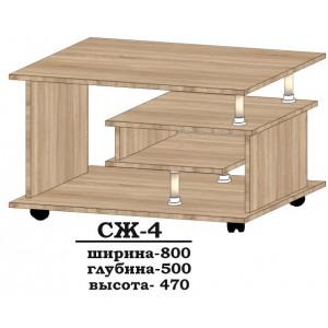Стіл журнальний СЖ-4