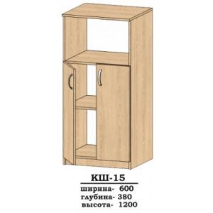 Пенал КШ-15