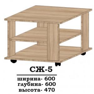 Стіл журнальний СЖ-5